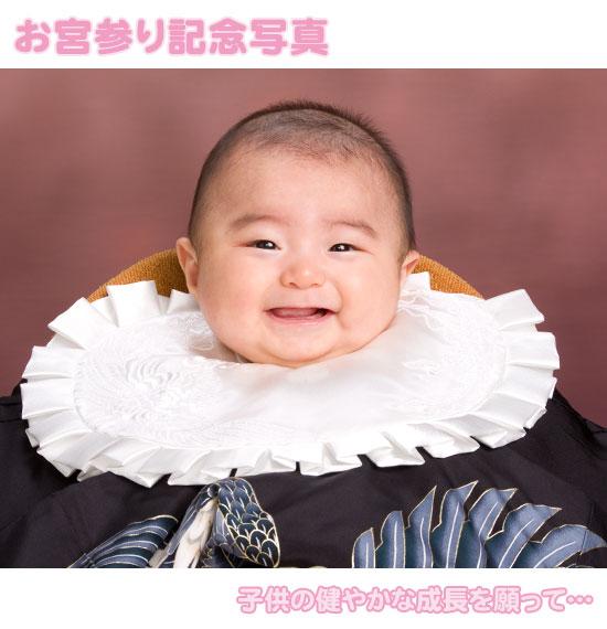 お宮参り記念写真